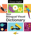New Bilingual Visual Dictionary English-chinese