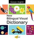 New Bilingual Visual Dictionary English-korean