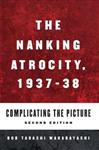 Nanking Atrocity, 1937-1938