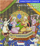 Chester Beatty Library: Director\'s Choice