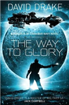 Way to Glory