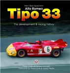 Alfa Romeo Tipo 33: The Development and Racing History