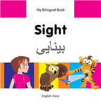 My Bilingual Book - Sight - German-english