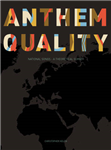 Anthem Quality: National Songs: A Theoretical Survey