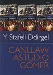 Canllaw Astudio Gomer: Y Stafell Ddirgel
