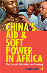 China\'s Aid and Soft Power in Africa: The Case of Education and Training