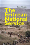 Eritrean National Service