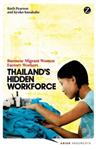 Thailand\'s Hidden Workforce: Burmese Migrant Women Factory Workers