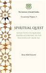 Spiritual Quest: Reflections on Quranic Prayer According to the Teachings of Imam Ali