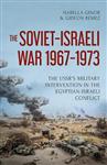 Soviet-Israeli War, 1969-1973