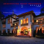 Architectural Design Sketchbook