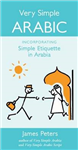 Very Simple Arabic: Incorporating Simple Etiquette in Arabia