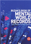 Buzan\'s Book of Mental World Records