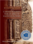 Carved Wooden Torah Arks of Eastern Europe
