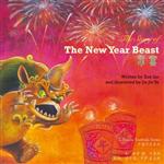 New Year Beast