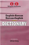 English-Korean & Korean-English One-to-one Dictionary