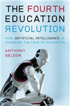 Fourth Education Revolution