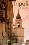 Tripoli: A History