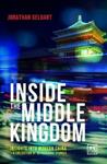 Inside the Middle Kingdom