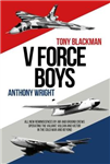 V Force Boys