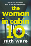 Woman in Cabin 10