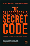 Salesperson's Secret Code