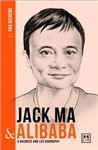 Jack Ma and Alibaba