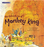 The Adventures of Monkey King