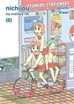 Nichijou Volume 6