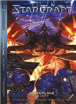 Starcraft: Frontline Vol. 2