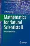 Mathematics for Natural Scientists II: Advanced Methods