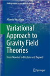 Variational Approach to Gravity Field Theories