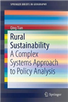 Rural Sustainability