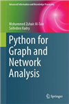 Python for Graph and Network Analysis: 2017