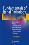 Fundamentals of Renal Pathology