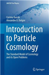 Introduction to Particle Cosmology: The Standard Model of Cosmology and its Open Problems