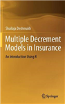 Multiple Decrement Models in Insurance: An Introduction Using R