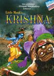 Little Monk\'s Krishna