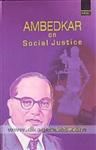 Amedkar on Social Justice