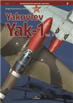Yak: Vol. II