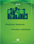 Statistical yearbook 2012: fifty-seventh issue