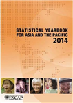 Statistical yearbook for Asia and the Pacific 2014