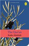 Qur\'an The: A Translation