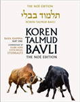 Koren Talmud Bavli: Bava Kamma Part 1, English: v. 23