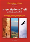 Israel National Trail and The Jerusalem Trail: Hike The Land of Israel: 2011