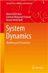 System Dynamics: Modelling and Simulation
