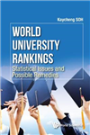 World University Rankings: Statistical Issues And Possible R