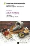 Evidence-based Clinical Chinese Medicine - Volume 4: Adult A