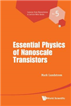 Fundamentals Of Nanotransistors