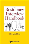 Residency Interview Handbook